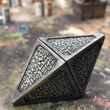 Silver Hedron