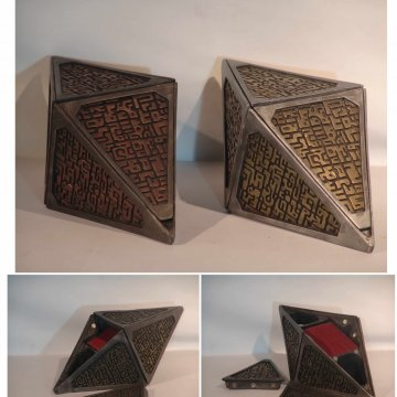 hedron collage